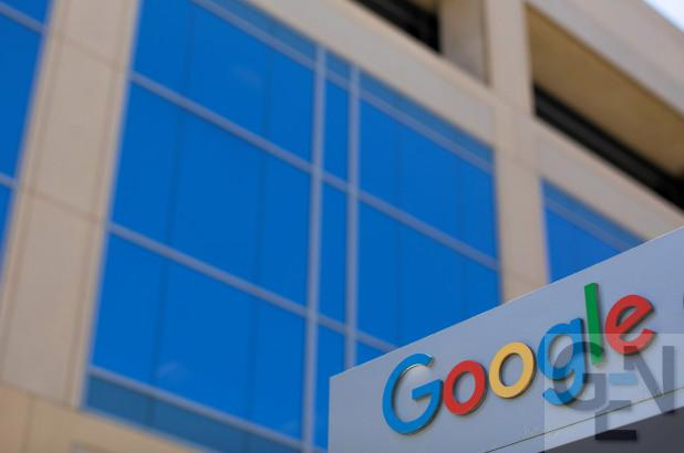 google-antitrust-50.jpg