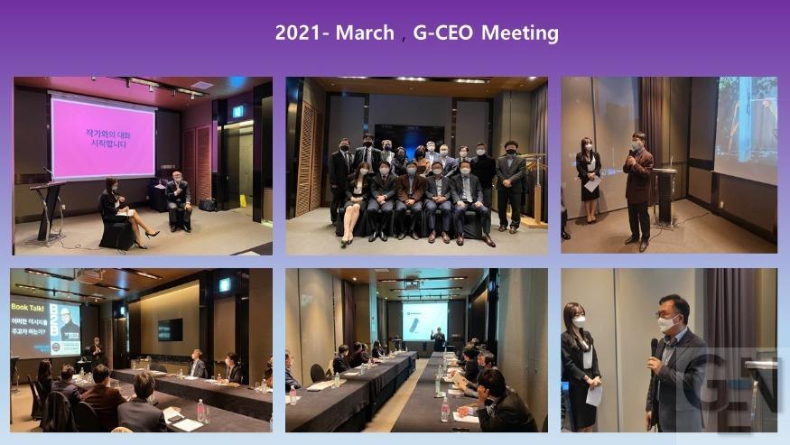 2021- March , G-CEO Meeting.jpg